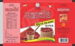 Red Chilli Powders, 1 kg