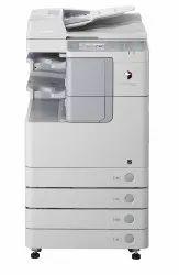 IR2525 Canon IR Multifunction Runner Machine