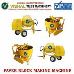 Manual Paving Block Making Machine