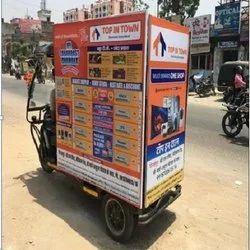 E Rickshaw Advertising Service, in Gorakhpur, Mode Of Advertising: Outdoor