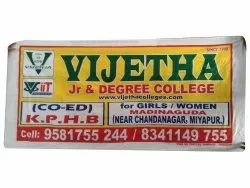 Cloth Banner Printing Service, In India