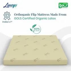 Luxeqo - GOLS Certified Organic Latex Mattress/ Double, Thickness: 6 Inch And 8 Inch