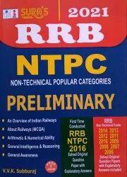 RRB NTPC Book