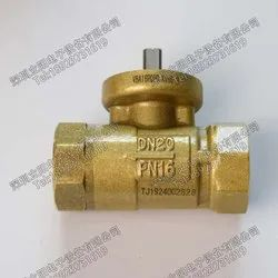 HONEYWELL VBA16P020   2Way Con. Ball Valve