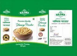 Natural 100g Dhaniya Powder