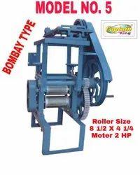 Sugarcane Crusher Machine Bombay Type Model No. 5