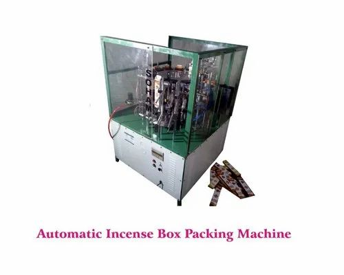 Automatic Incense Box Packing Machine (VBP)