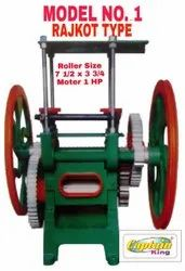 Sugarcane Crusher Machine Rajkot Type Model No. 1
