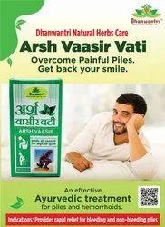 Dhanwantri Arsh Vaasir Vati For Piles, Grade Standard: Medicine Grade, Packaging Size: 40 Tablets