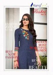 Formal Wear Straight Keshvi Vol-3 Kurti, Wash Care: Dry clean