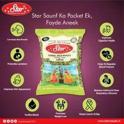 Star Fennel Seeds, For Indian Spice, Pack Size: 100 Gr