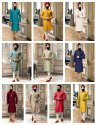 Designer Party Wear Silk Kurta With Pajama Catalog Collection