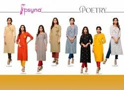 Party Wear Straight Poonam Designer Women's Fancy Kurti With Pant, Wash Care: Dry Clean