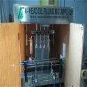 Automatic Bottle Oil Filling Machine
