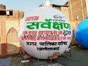 Sky Balloon Khalilabad