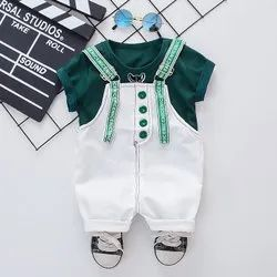 Girl & Boy Two Piece Outfit Including Short- Sleeved Cotton Shirt And Lovely Pants