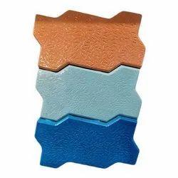 ENTRIX Concrete Paver Blocks, Thickness: 60MM,80MM