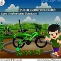 Scout Kids Series 16x1.75 (green) / Children Bicycle / Baby Bicycle.
