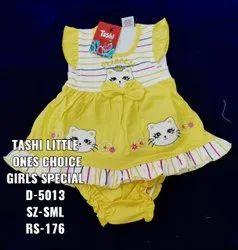 Kids Infant Wear, Size: 1-5 Year