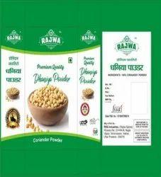 Dried Brown 1 kg Dhaniya Powder