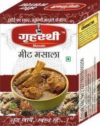 Grahasthi Masale 50 gm Meat Masala, Packaging Type: Box