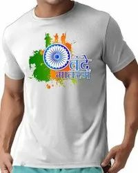 Cotton Printed Vandey Mataram Print T Shirt