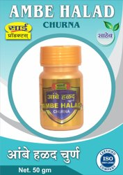 Ayurvedic Ambe Halad Churna, 50 Gm, Non prescription