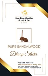 Sandal Inscense/ Dhoop Sticks