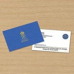Paper Digital Visiting Card Printing Services, in Mumbai