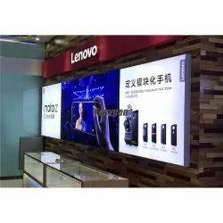 Rectangle LED Flex Banner Printing Service, For Advertising