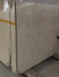 Imported Foremost Sugar Beige Italian Marble Slabs, Thickness: 18 mm