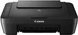 Canon PIXMA MG3070S Affordable All-In-One printer with Wireless LAN