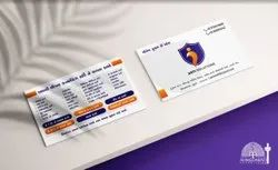 Visiting Cards Printing Service, in Local