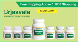 Green Ayurvedic Wholesale Medicine, Packaging Size: 30 Tablet And 60 Capsule, Packaging Type: Bottle