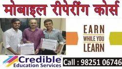 Mobile Repairing Training Centre