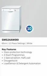 SMS24AW00I Installation Type: Freestanding 12 Place Setting Bosch Dishwasher
