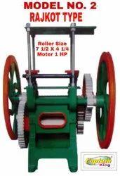 Sugarcane Crusher Machine Rajkot Type Model No. 2
