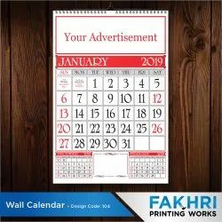 Paper Wall Calendar Printing Service, Local, Dimension / Size: 15 X 20