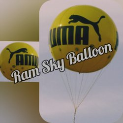 Puma Sky Balloon