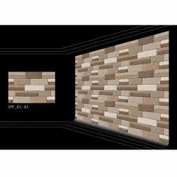 Sunheart Wall Tiles