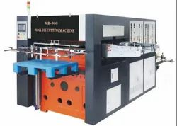80 Speed Paper Cup Making Machine with Open Cam