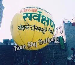 Sky Balloons For Swach Sarvekshan