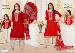 Cotton Chiken Party Wear Ladies Embroidery Suit