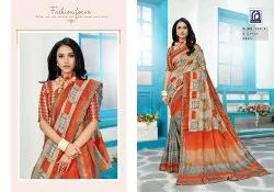 Aarzoo Viscose Saree