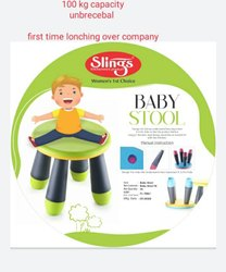 Baby Foldable Stool upto 100kg capacity