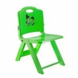 my hoodwink Plastic Folding Baby Chair
