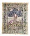 Tree Animal Palm Leaf Engraving Decorative Painting, Size/dimension: 40x26 Cm