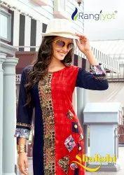 Formal Wear Straight Shakshi Vol-1 Kurti, Wash Care: Dry clean
