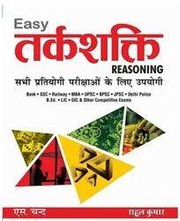 Hindi Tarkshakti Reasoning book for competitive exams, Latest, R S Agarwal