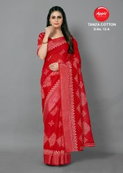 Printed Cotton Silk Saree